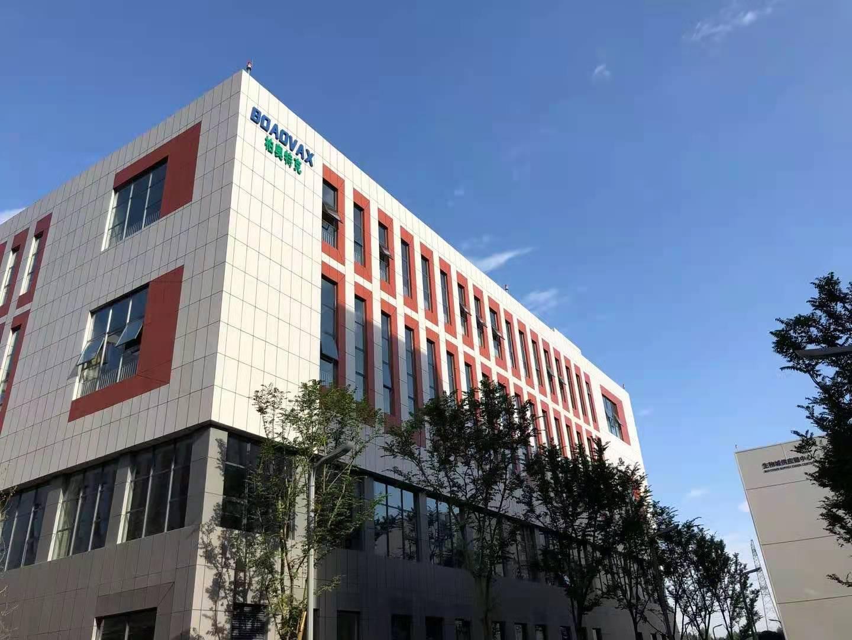 成都柏奧特克生物科技股份有限公司通過2020年度四川省引才引