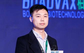 """柏奥特克荣获2017年度""""中国最具投资价值企业50强""""殊荣"""